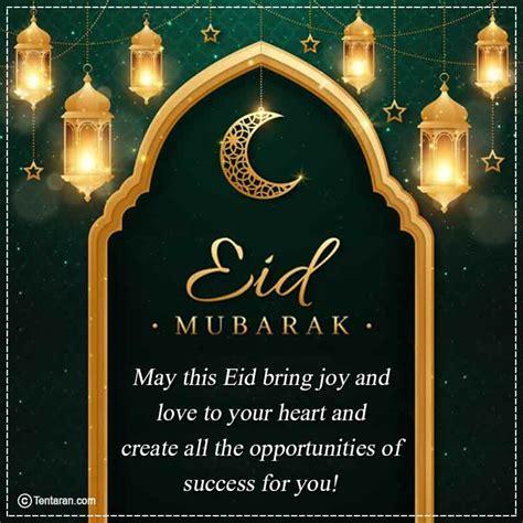 happy eid mubarak wishes quotes status images eid milad
