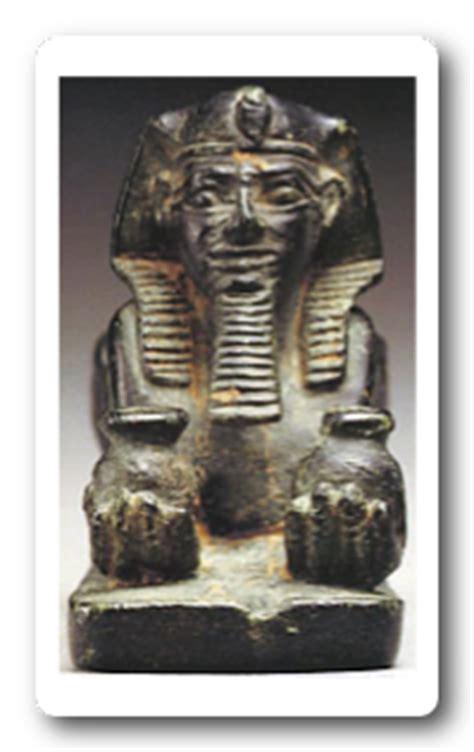 merenre    ancient egypt site