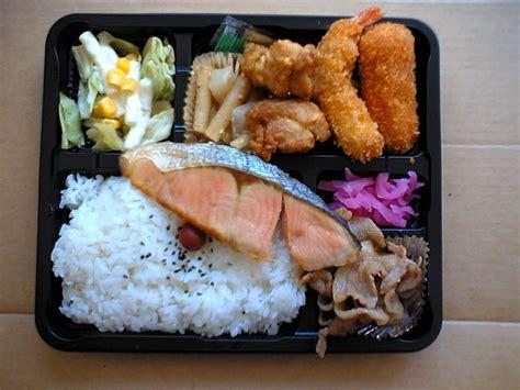 bento japanese cuisine bentō bahasa indonesia ensiklopedia bebas