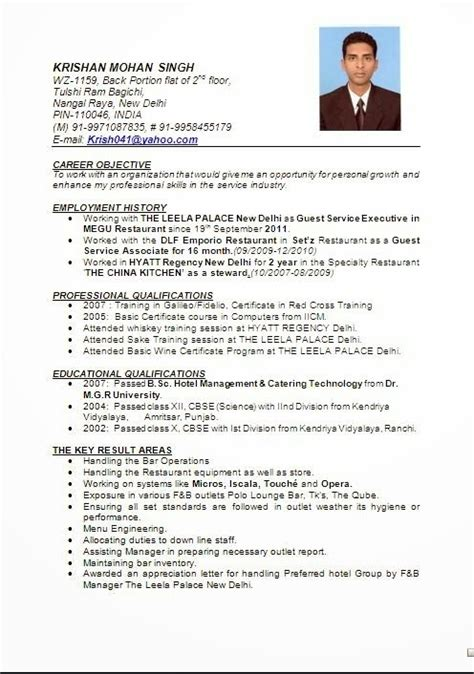 hotel industry resume format resume template easy http