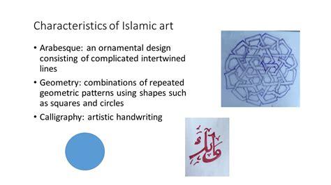 Exploring Islamic Art  At  The Australian Curriculum