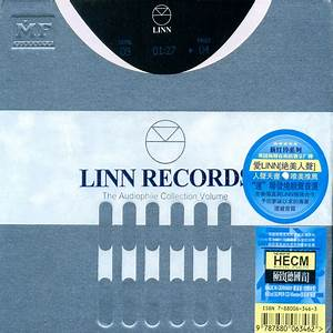LINN RECORDS: THE AUDIOPHILE COLLECTION VOLUME [HECM ...