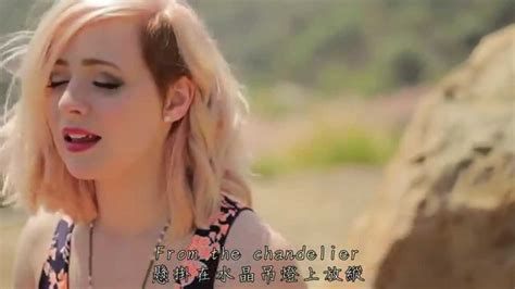 Chandeliers Sia by Chandelier By Madilyn Bailey Sia 中文字幕