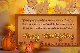 happy thanksgiving wishes 365greetings