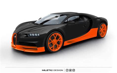 Bugatti Chiron Dubai Police Car