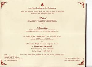 wedding invitation cards in marathi language yaseen for With wedding invitation wording marathi language