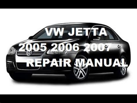 volkswagen jetta    repair manual youtube