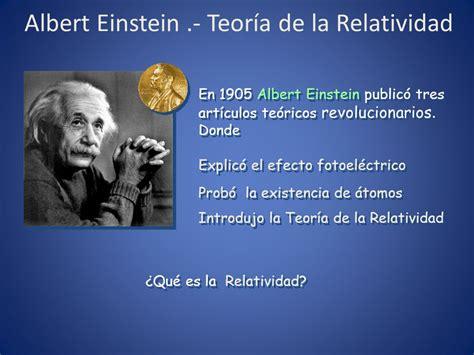 albert einstein teor 237 a de la relatividad ppt descargar