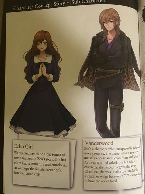 vanderwood   girl ive  wondering  months