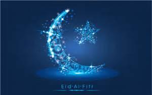 When is Eid al-Adha in 2015?