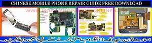 Mobile Phone Repair Manual Pdf Free Download