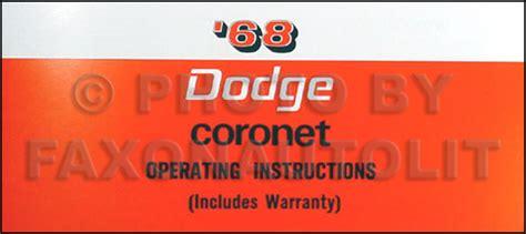 Coronet Wiring Diagram Manual Reprint