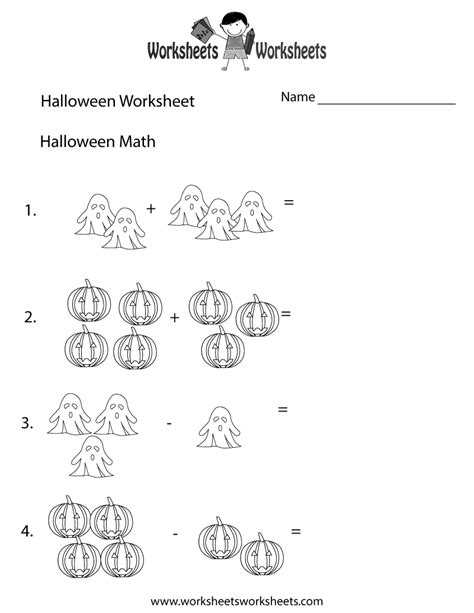 halloween math worksheet  printable educational