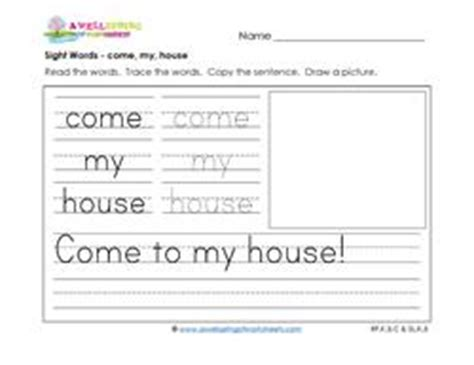 HD wallpapers sight word the worksheet free
