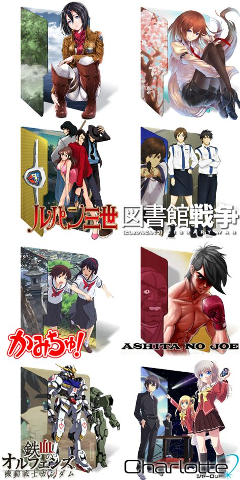I Made Some Anime Folder Icons Thought Would With You Lupin On Pholder 112 Lupin Images That Made The World Talk