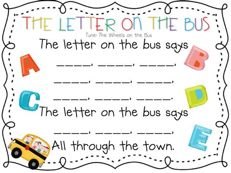 the letter k song learn the alphabet mp3fordfiesta welcome to room 36 songs for the classroom 64332