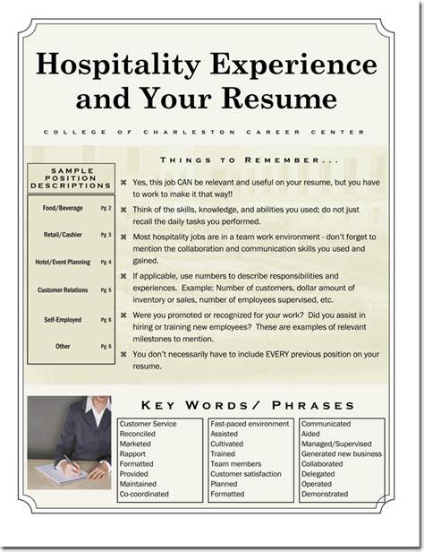 cv examples  hospitality administration jobs