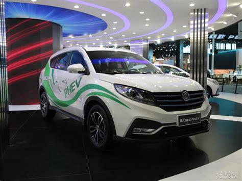 Gambar Mobil Dfsk 580 by Dfsk 580 Phev Autonetmagz Review Mobil Dan