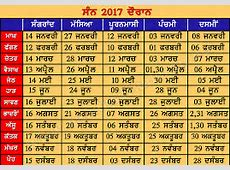 Download Sikh calendar 2017 sangrand 2019 Calendar
