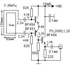 active magnetic loop antenna circuit diagram electronics in 2019 electronic schematics