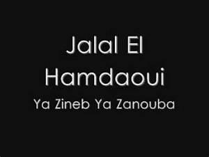 YA ZANOUBA TÉLÉCHARGER JALAL MP3 HAMDAOUI ZINEB