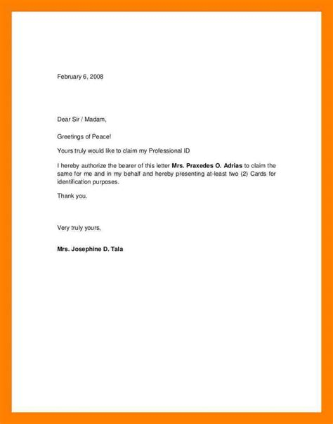 letter  claim penn working papers