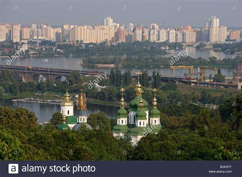 Botanischer Garten Kiew by Dnjepr Stockfotos Dnjepr Bilder Alamy