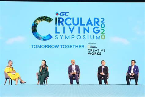 PTTGC Circular Living Symposium 2020: The Global Waste Alert