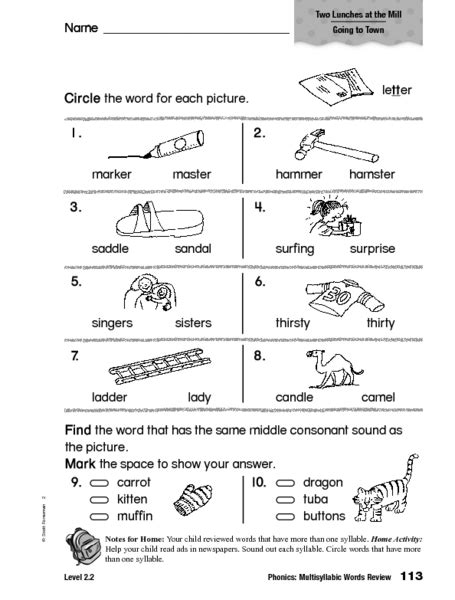 phonics multisyllabic words review worksheet for 2nd