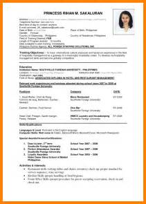 Electrical Resume Template 7 Cv Format 2017 Pdf Resume For Cna
