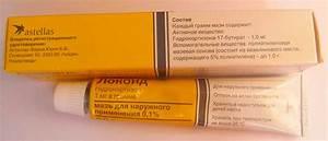 Лечение псориаза саки отзывы