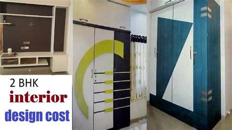 lakhs  bhk interior design cost  hyderabad tv