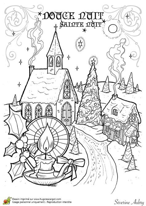 jeux de cuisine de high dessin à colorier d un chant de noël douce nuit