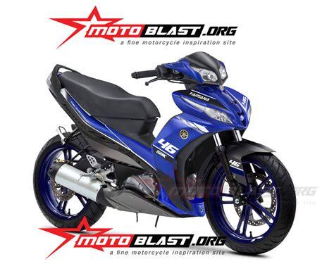Modification Motor Jupiter Z1 by Modif Yamaha Jupiter Z1 Motogp Edition Motoblast