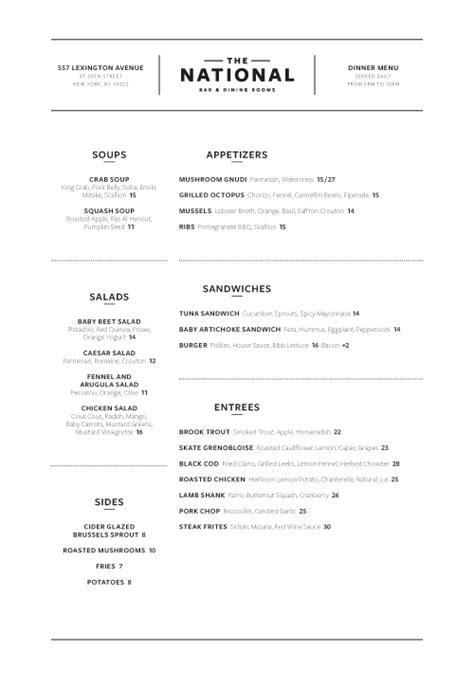 The National, NYC via Under Consideration | Coffee menu