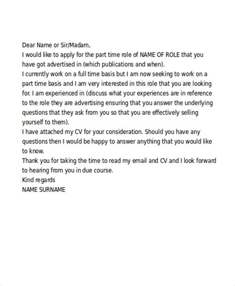 time cover letter template 10 part time cover letter free premium templates