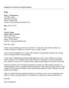 Sample Legal Cover Letter for Resume