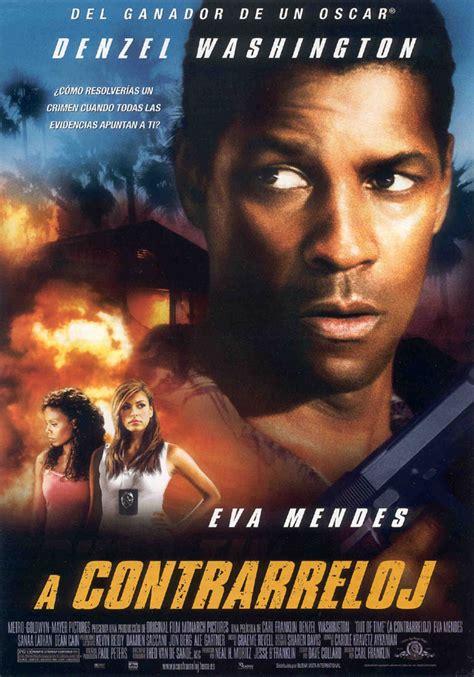 2003 movie