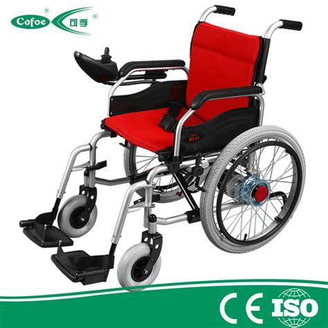 lightweight foldable aluminium power electric wheelchair