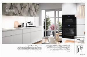 Porte Cuisine Ikea : tout sur la cuisine et le mobilier cuisine page 2 sur 190 ~ Melissatoandfro.com Idées de Décoration