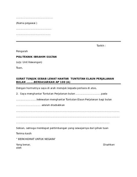 contoh surat tunjuk sebab lewat hantar tuntutan servyoutube