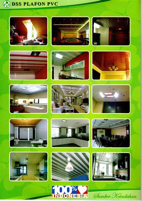 atap plafon pvc rumah minimalis harga plafon pvc