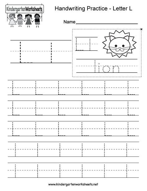 kindergarten letter l writing practice worksheet this
