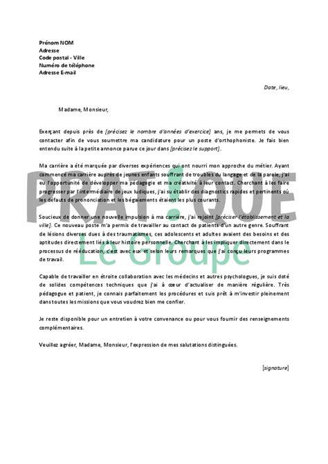 lettre de motivation en cuisine lettre de motivation pour un emploi d orthophoniste