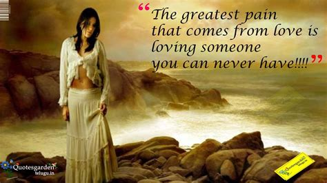 heart touching deep love quotes  quotes garden telugu