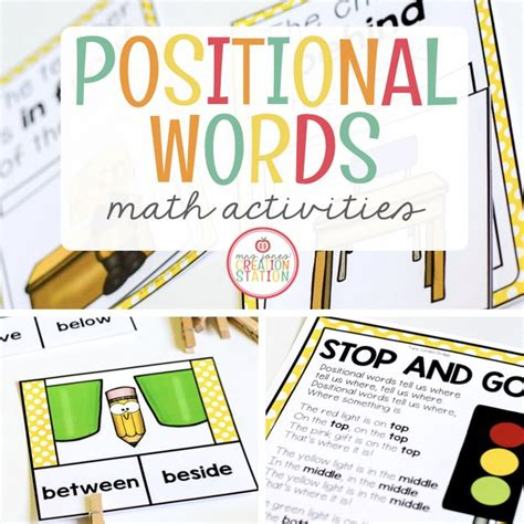 positional words math activity pack positional words