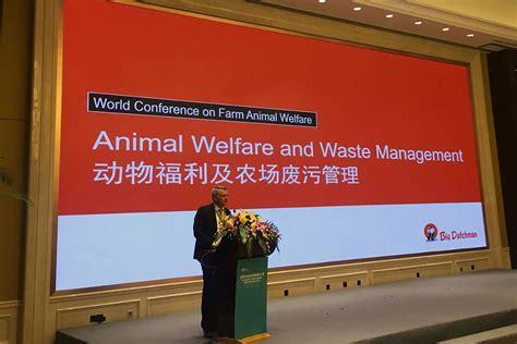 world farm animal welfare conference held  china egg