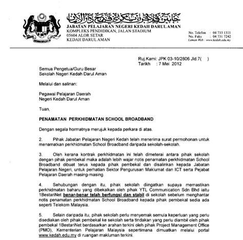contoh surat rasmi aduan pekerja surat ras
