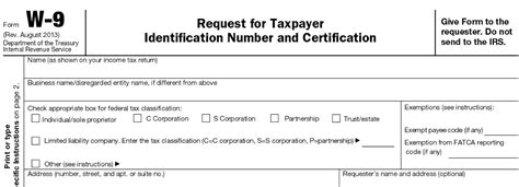 form w 9 request for taxpayer identification number and