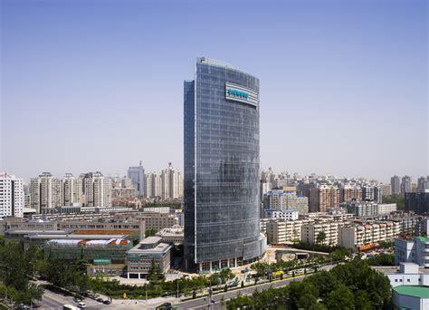 siemens headquarters beijing china siemens global website